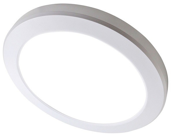 """Red Arrow Introduce New """"Smart"""" Discus Downlight"""